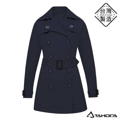 TAKODA彈性防潑水透氣防風 經典女款風衣外套 (藏青色)