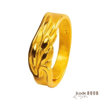 J'code真愛密碼 幸福比翼黃金男戒指