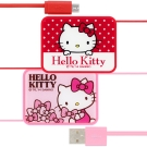 GARMMA Hello Kitty Micro USB伸縮式充電傳輸線