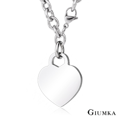 GIUMKA 專屬客製雙面刻字 白鋼手鍊-愛心
