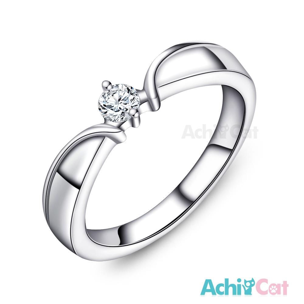 AchiCat 珠寶白鋼戒指尾戒 永久閃耀