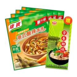 康寶 濃湯-超值限量組合-新港式酸辣濃湯4入
