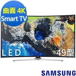 SAMSUNG三星 49吋 4K曲面液晶電視