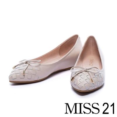 平底鞋 MISS 21 優雅編織羊皮內增高平底鞋-米