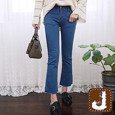 正韓 低腰彈性窄管喇叭長褲-(藍色)100%Korea Jeans