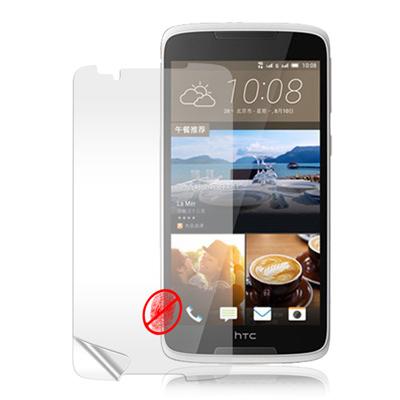 Monia HTC Desire 828 dual sim 5.5吋 防眩光霧面...