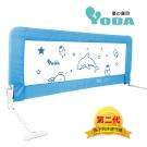 YoDa第二代動物星球兒童床邊護欄-海豚藍
