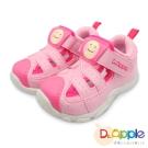 Dr. Apple 機能童鞋 蘋果醫生微笑涼鞋款 粉紅