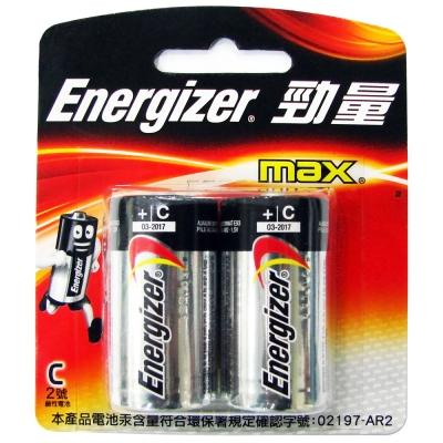 勁量  鹼性電池-2號 2入