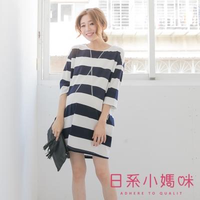 日系小媽咪孕婦裝-韓製孕婦裝-交叉造型車線寬版條紋