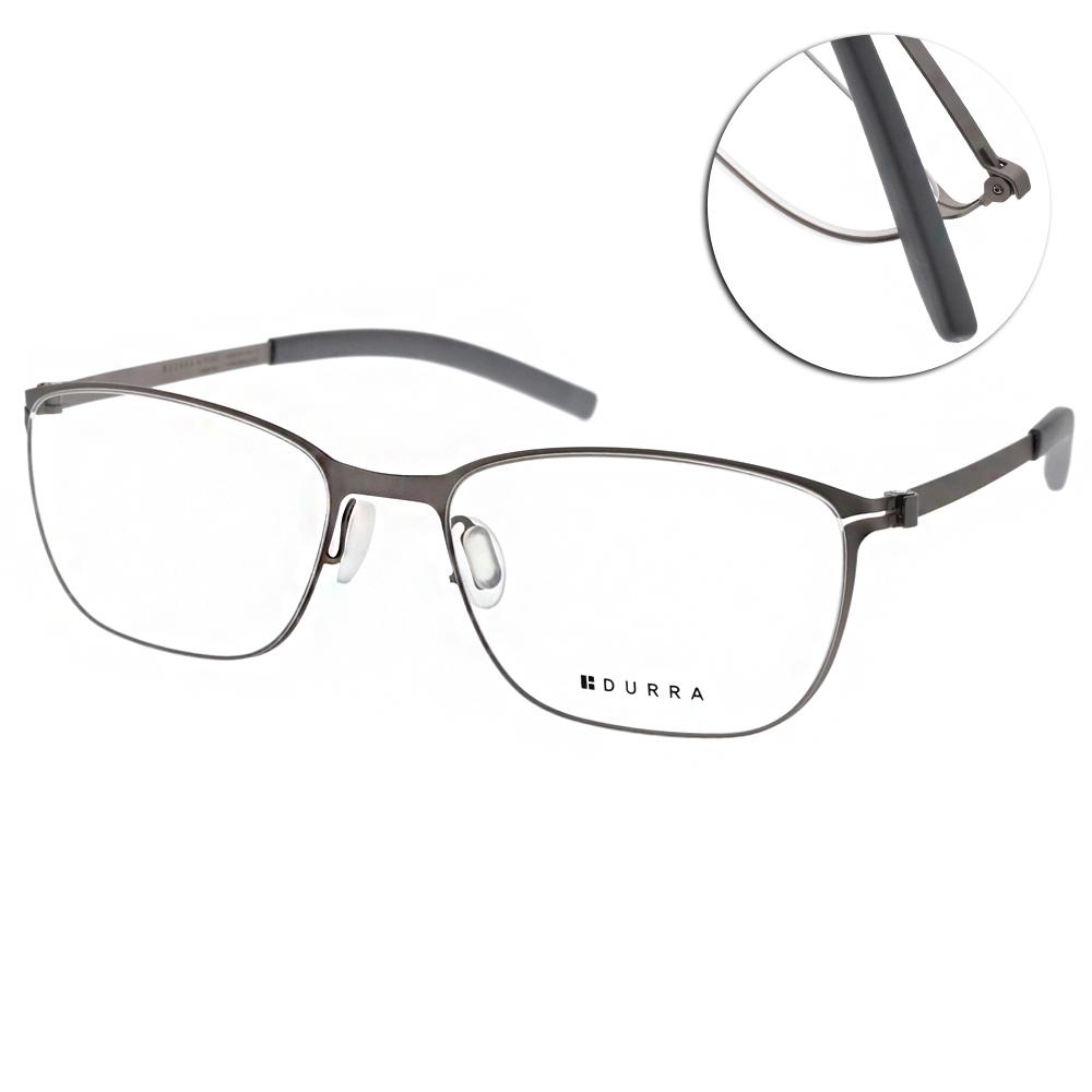 VYCOZ眼鏡 DURRA系列方框/槍銀#DR7401 GUN