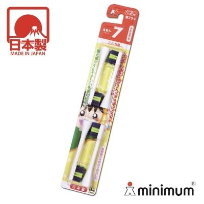 minimum 日本製兒童電動牙刷專用刷頭(四入)