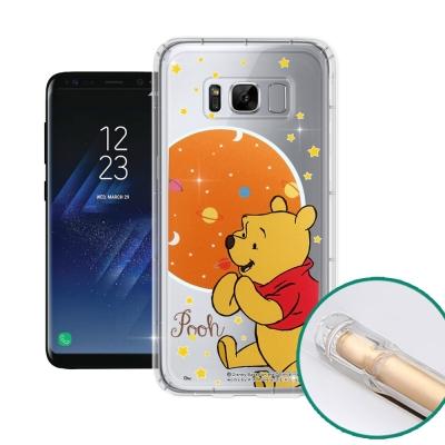 迪士尼正版 SAMSUNG Galaxy S8+ 空壓安全手機殼(維尼)