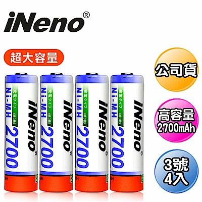 iNeno艾耐諾3號高容量鎳氫充電電池4入-[快]