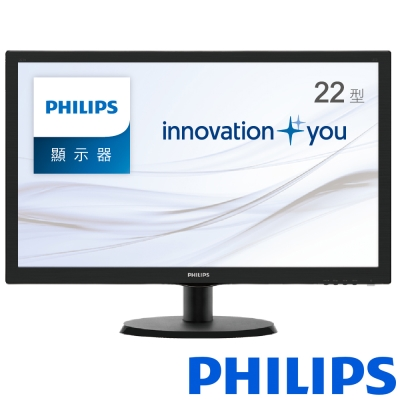 PHILIPS 223V5LHSB2 22型 節能電腦螢幕