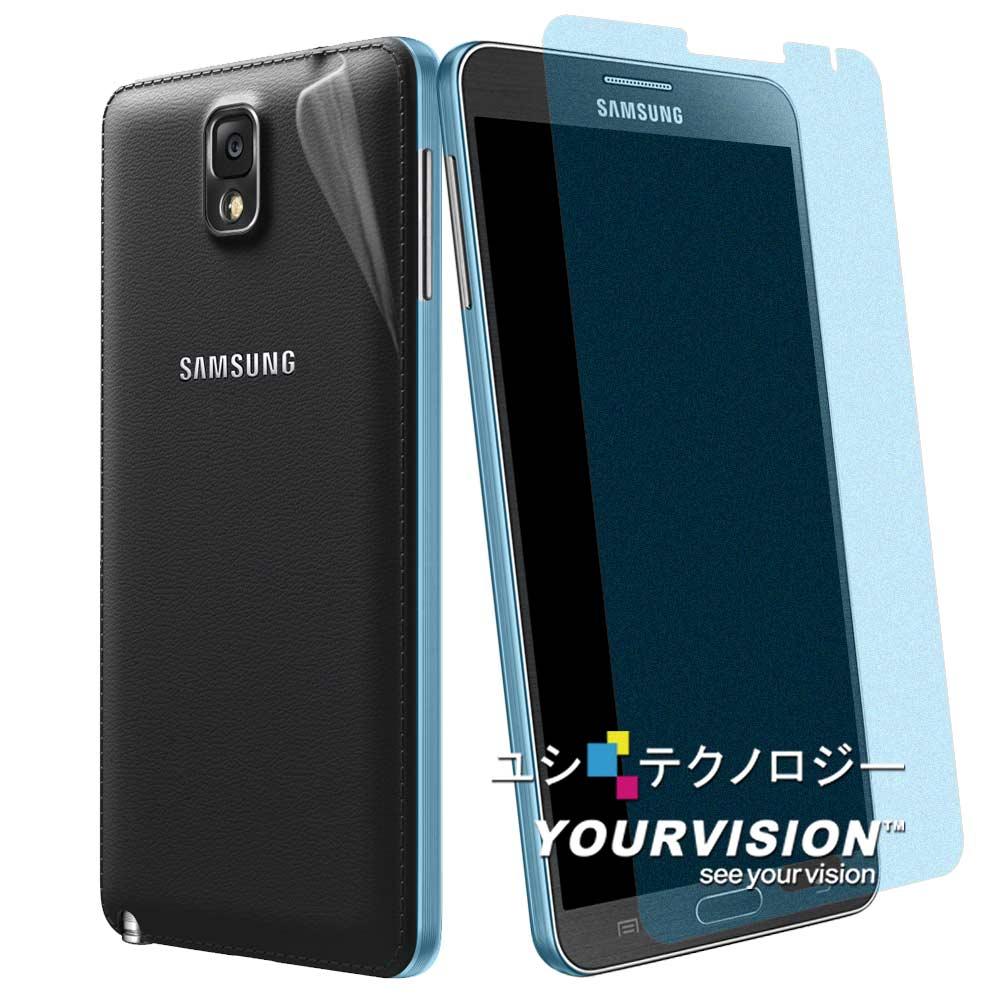 三合1 Samsung Note 3 指無紋(霧)螢幕貼+抗污機身背膜+側邊條