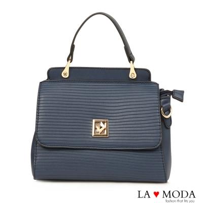 La Moda 精品質感波浪紋特殊旋鈕肩背手提波士頓包(藍)