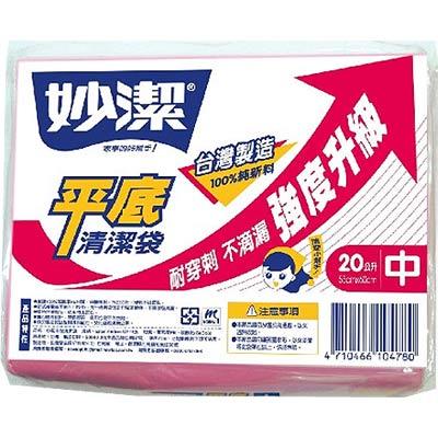 《妙潔》平底清潔袋-中-20L-111個
