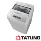 TATUNG大同 7KG定頻洗衣機 TAW-A070L