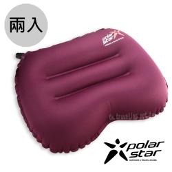 PolarStar 【台灣製】吹氣枕 P9347 紫 (兩入) 登山、露營、旅遊