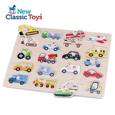 荷蘭【New Classic Toys】幼兒寶寶木製拼圖-小車車10536