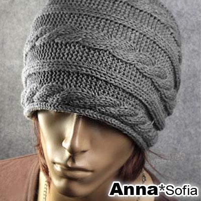 AnnaSofia 韓層辮編款 毛線針織帽(灰系)