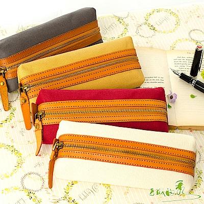 手感的秀 真皮帆布文青素樸風鉛筆袋(4色)