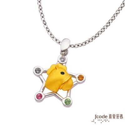 J'code真愛密碼 幸運馬黃金/純銀/水晶墜子 送項鍊
