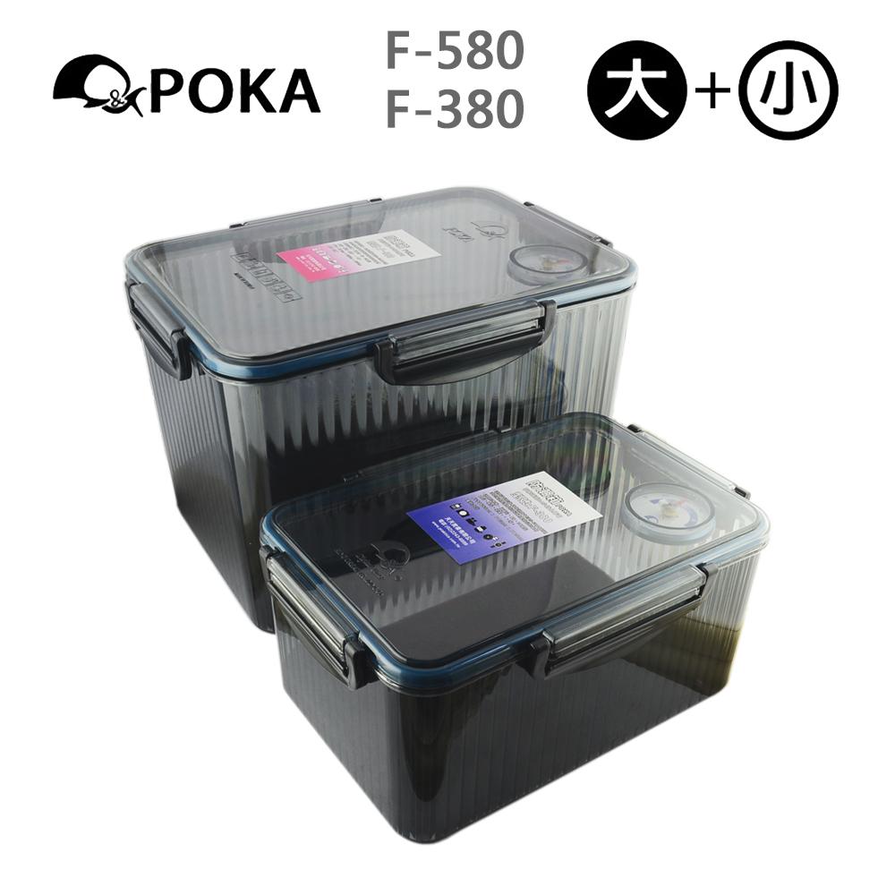 (時時樂)POKA 防潮箱 F-580+F380 大小二入超值組 (灰色)