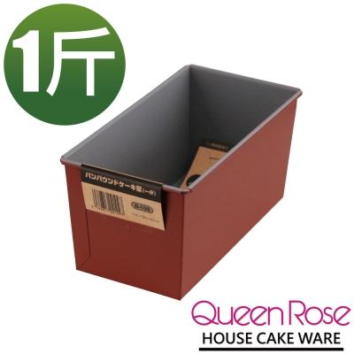 【日本霜鳥QueenRose】1斤固定式不沾長型蛋糕&吐司烤模(日本製)