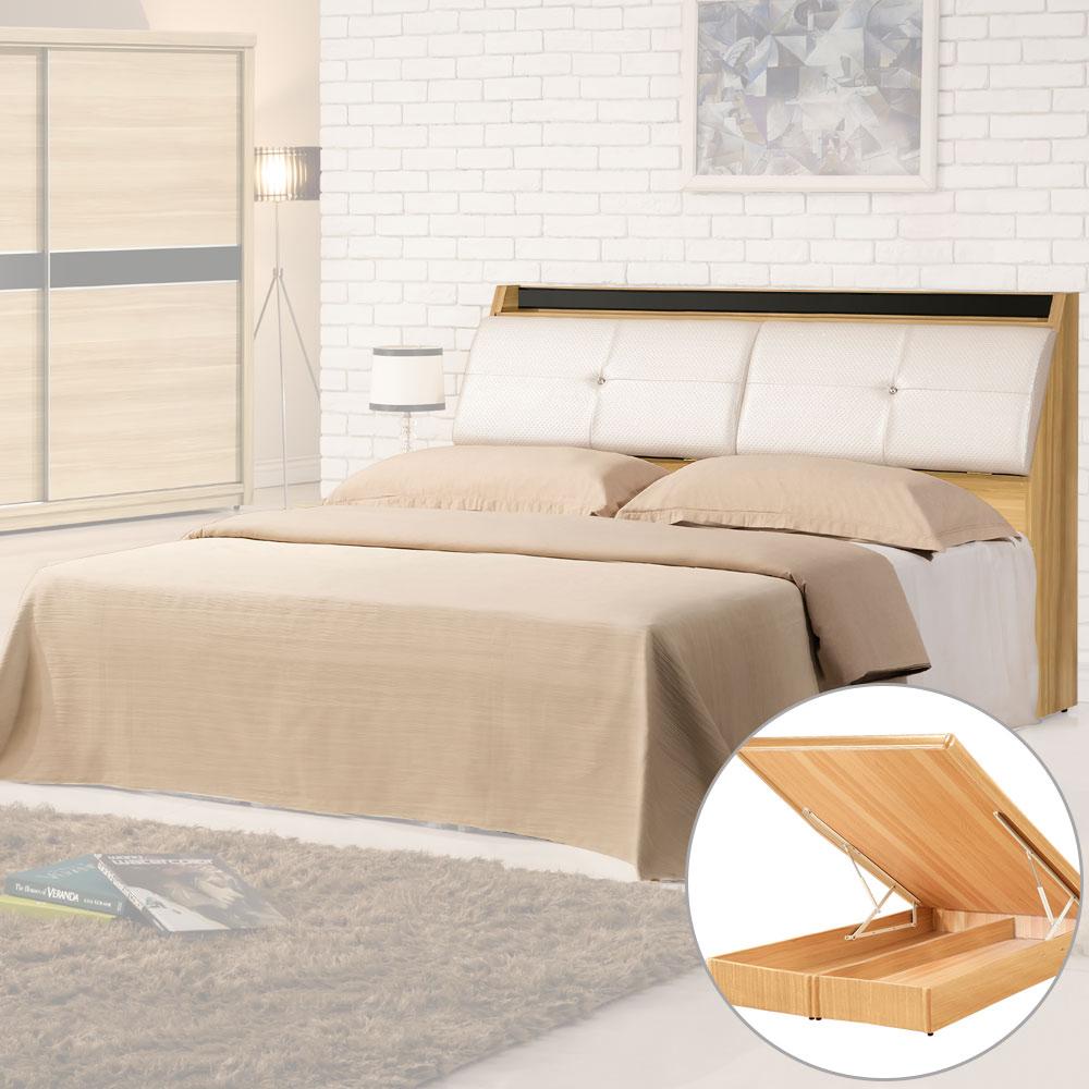 Homelike 木村掀床組 雙人加大6尺
