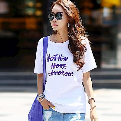 正韓 獨特字母印花圓領短袖T恤 (白色)-N.C21