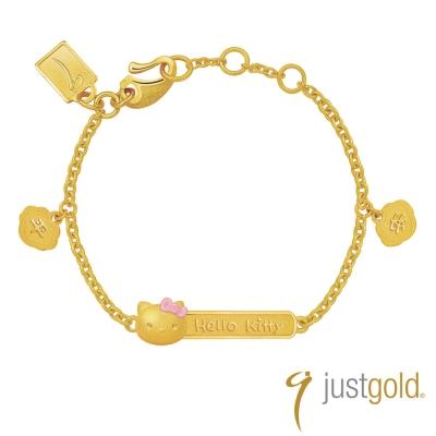 鎮金店Just Gold Kitty粉紅風潮系列 - 粉紅金牌手鍊