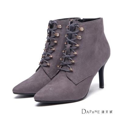 達芙妮DAPHNE-短靴-金屬鑽釦綁帶尖頭高跟靴-灰
