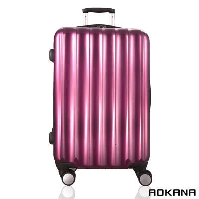 AOKANA奧卡納 20吋 TSA海關鎖 飛機煞車輪 硬殼行李箱(亮淺紫)99-036C