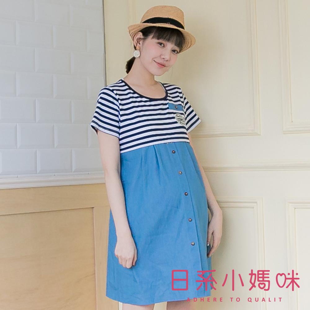 日系小媽咪孕婦裝-哺乳衣~徽章貼布橫條牛仔洋裝 F-XL