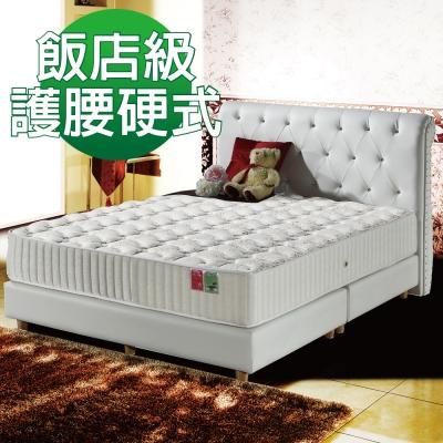 MG珍寶 飯店麵包型 護腰 抗菌硬式獨立筒床墊 單人3.5尺