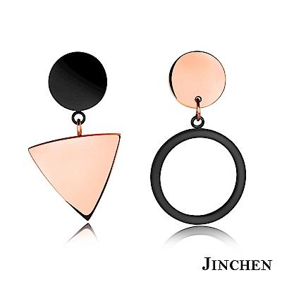 JINCHEN 白鋼不對稱圓形三角耳環