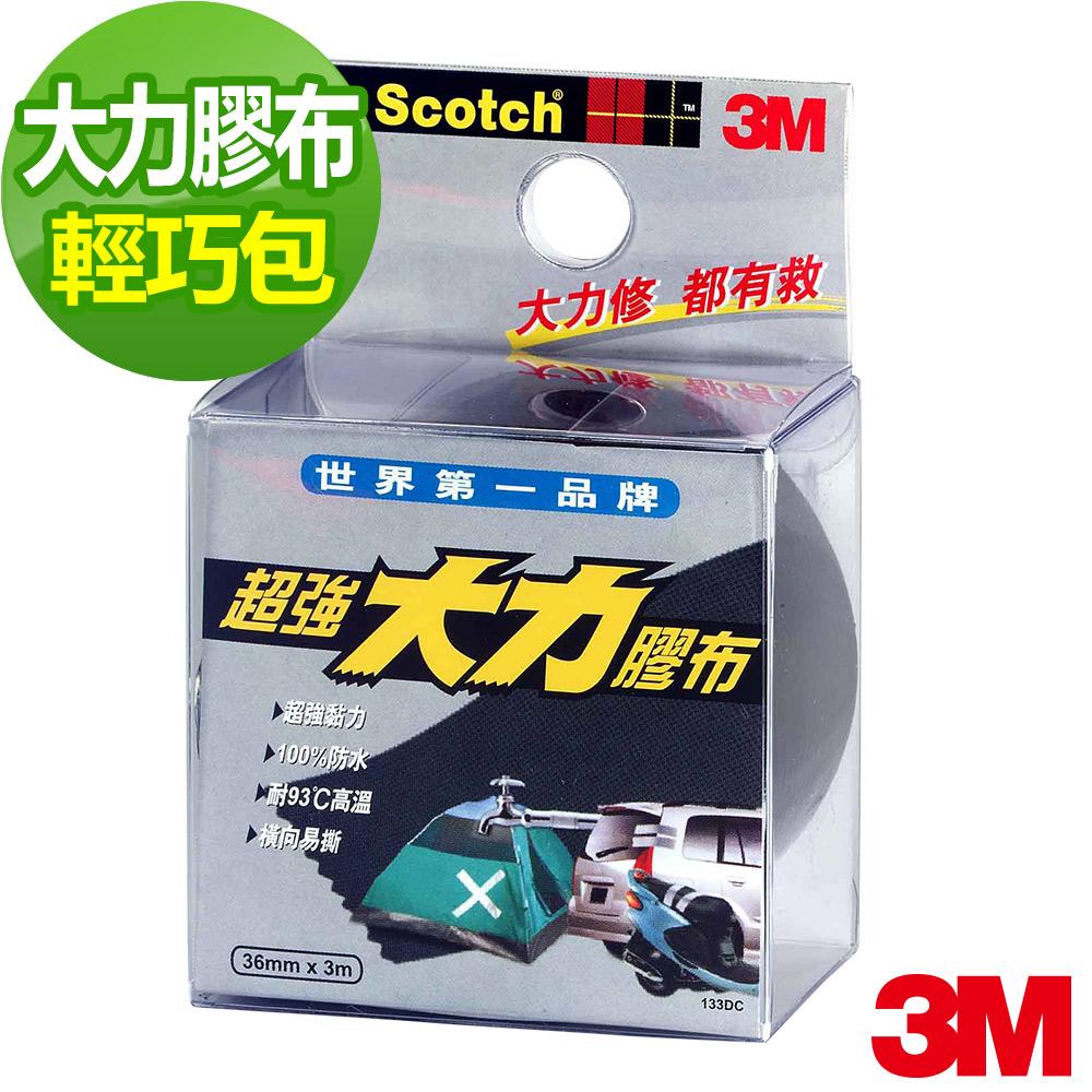 3M SCOTCH 超強大力膠布輕巧包-36mm(黑)