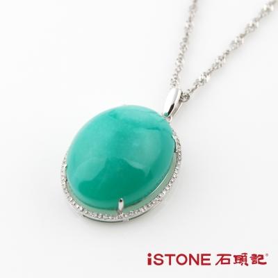 石頭記 白k金台灣藍寶項鍊-典藏21克拉