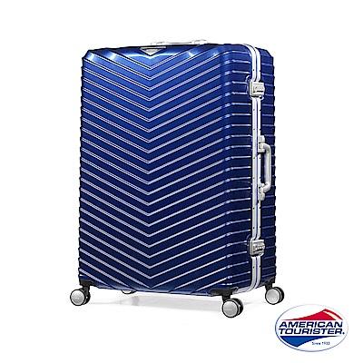 AT美國旅行者29吋Triangle防爆鋁框TSA海關鎖行李箱霧面藍