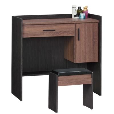 品家居 伊果2.8尺掀式化妝鏡台含椅-83.5x43x76cm-免組