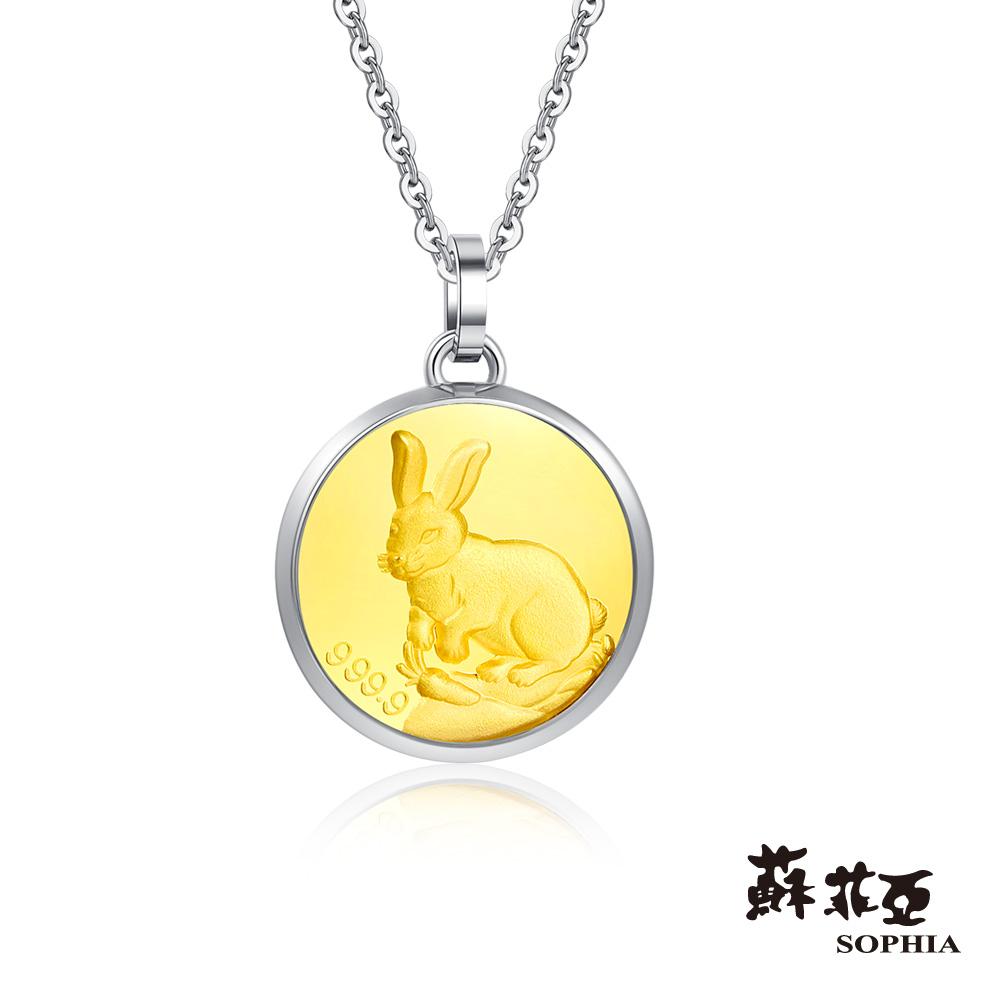 蘇菲亞SOPHIA十二生肖系列-兔-黃金套鍊