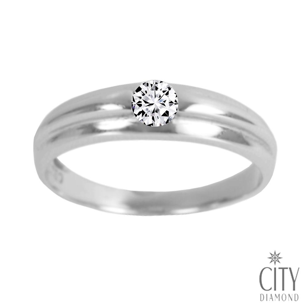 City Diamond『千雪島』17分 鑽石戒指/ 婚戒鑽石/鑽戒