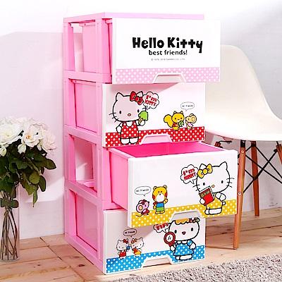 HOUSE 台灣製 HELLO KITTY四層櫃-點點
