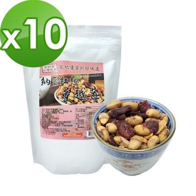 BuDer 標達 納豆紅麴蔓越莓(180g/袋)x10件組