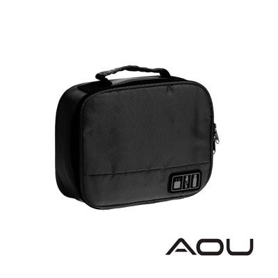 AOU 旅行萬用包 3C立體空間 配件收納包(多色任選)66-043