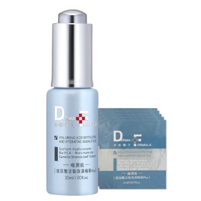 DF美肌醫生-神保濕玻尿酸活氧保濕精華Plus30