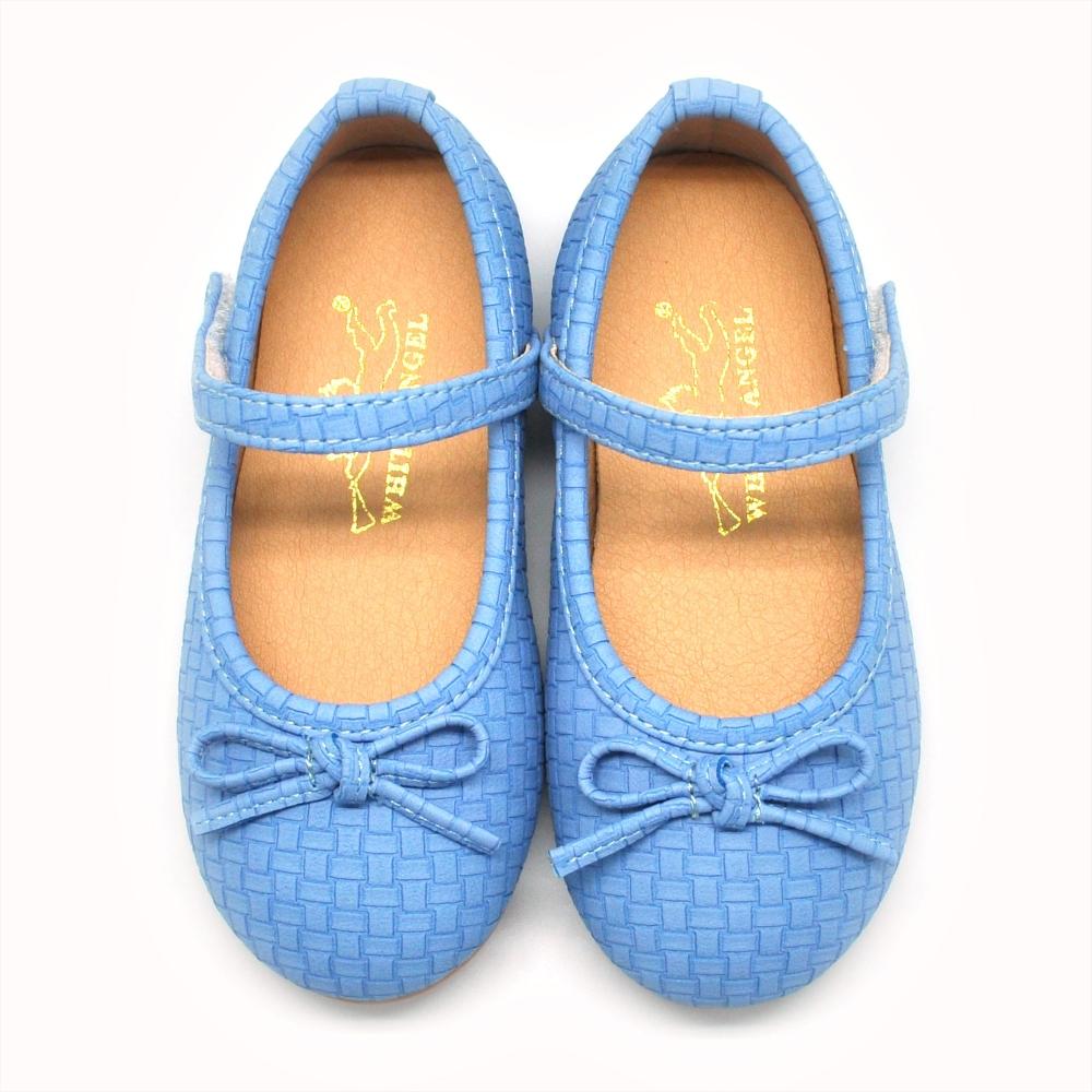 C2321 素色仿編織娃娃鞋(中-大童)-藍