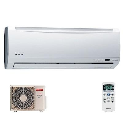 【HITACHI日立】6-7坪定頻一對一分離式冷氣RAC-50UK/RAS-50UK